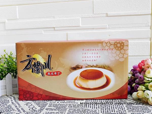 【方蘭川布丁】焦皮布丁 #甜點 #下午茶 #台南伴手禮 #台南美食  (1).JPG