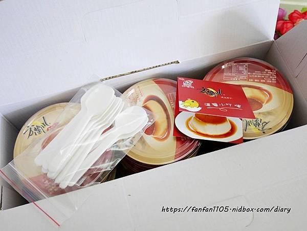 【方蘭川布丁】焦皮布丁 #甜點 #下午茶 #台南伴手禮 #台南美食  (2).JPG