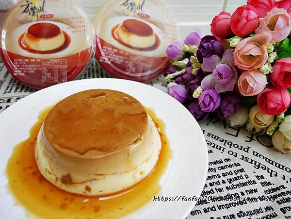 【方蘭川布丁】焦皮布丁 #甜點 #下午茶 #台南伴手禮 #台南美食  (8).JPG