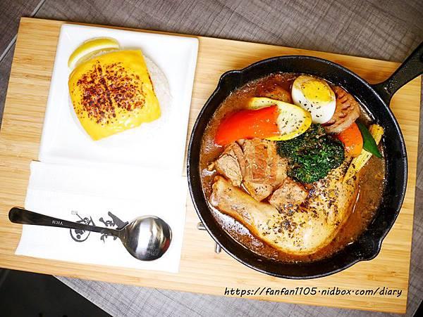 【西門町美食】銀兔湯咖哩 #湯咖哩 #台北美食 (25).JPG
