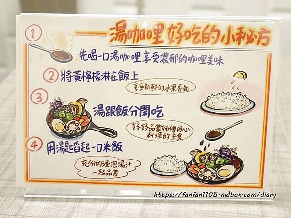 【西門町美食】銀兔湯咖哩 #湯咖哩 #台北美食 (2).JPG
