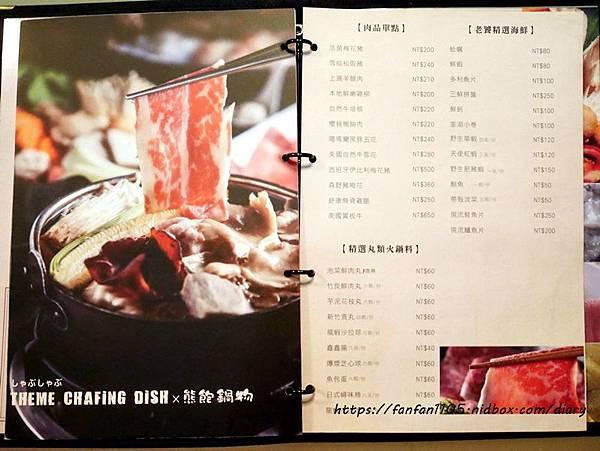 【台北火鍋】熊飽鍋物-東興店 #南京三民站 #宜蘭人氣火鍋店 #泰迪熊主題餐廳 #火鍋 #牛奶鍋 (16).JPG