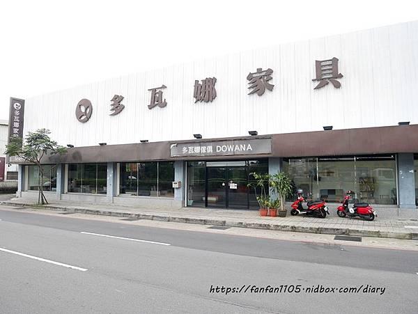 【家具推薦】多瓦娜家具 #平價家具店 #L型沙發 #沙發床 #床墊 #家具 (1).JPG