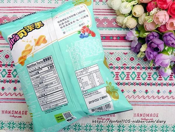 【聯華食品】女生專屬的girl's可樂果 初戀莓果口味 每一口都像戀愛般的好滋味 (7).JPG