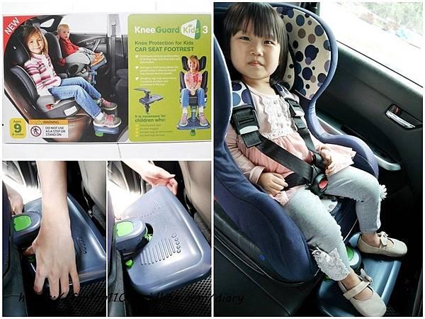 【韓國 KneeGuardKids】兒童車用腳踏座 讓孩子坐車更舒適 (11).jpg
