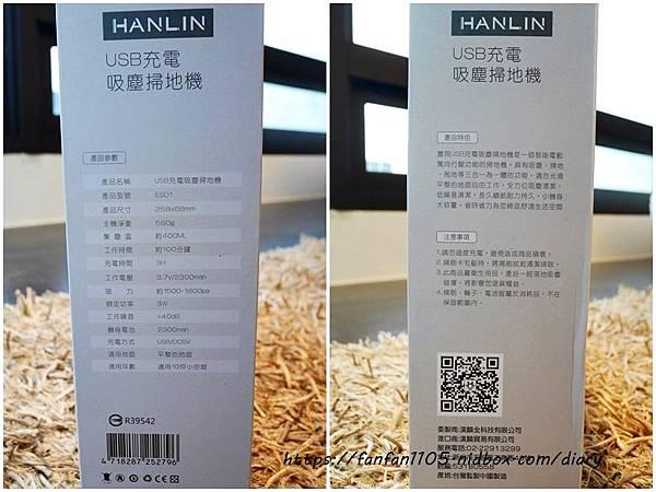 HANLIN-ESD1 USB充電吸塵掃地機 999元 吸塵、掃地、拖地等三合一 #小資族的福音  #高CP值 #掃地機 (1).jpg