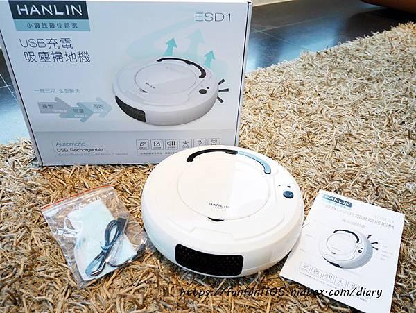 HANLIN-ESD1 USB充電吸塵掃地機 999元 吸塵、掃地、拖地等三合一 #小資族的福音  #高CP值 #掃地機 (12).JPG