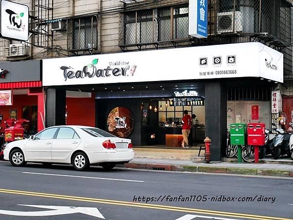 【板橋飲料推薦】TEA WATER-板橋店 #手搖飲料 #天然茶葉 #新鮮水果 #板橋美食 (1).JPG