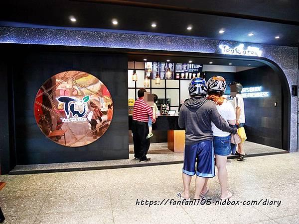 【板橋飲料推薦】TEA WATER-板橋店 #手搖飲料 #天然茶葉 #新鮮水果 #板橋美食 (5).JPG