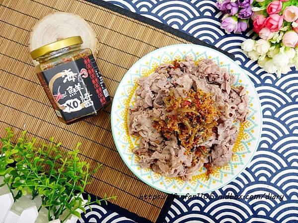 【Just eat it就嗜吃】海鮮XO醬 #拌飯 #拌麵 #沾醬 #入菜 都對味