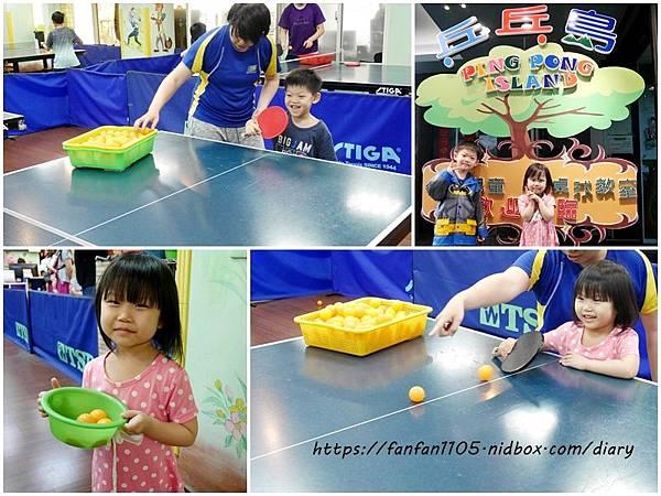 兒童桌球教學教室【乒乓島】#兒童桌球 #桌球 #桌球教室 #兒童才藝 #信義安和站 (27).jpg