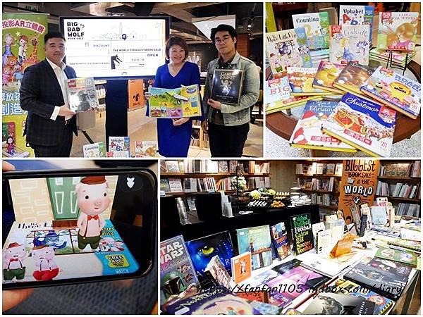 Big Bad Wolf Books Taiwan-大野狼國際書展 #全館1-5折 #免門票 #24小時 #奇幻投影AR立體書 #英文繪本 #英文繪本有聲書 #兒童外文書 #3D立體書 #蒙特梭利 (54).jpg