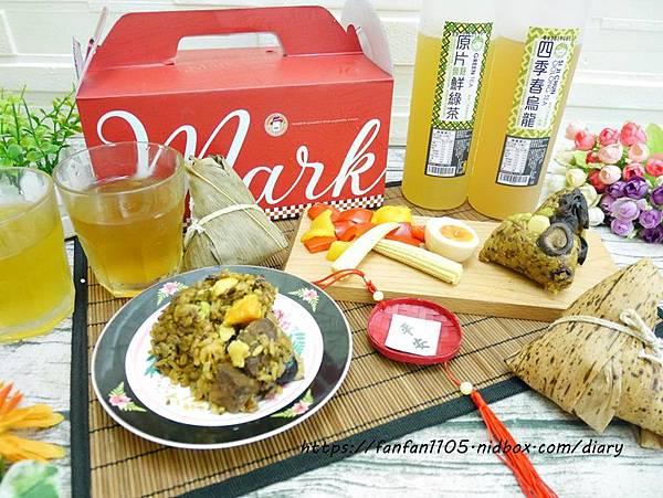 【馬可先生】端午節十穀粽禮盒 #葷粽 #素粽 #端午節 #粽子 (26).JPG