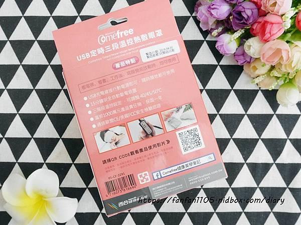【Comefree康芙麗】USB定時三段溫控熱敷眼罩 旅行飛行適用 (淡雅灰) (2).JPG