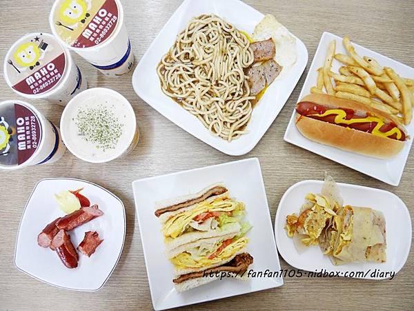 【汐止人氣早餐】魔法樂食早餐屋 #早午餐 # 漢堡 #蛋餅 #煙燻熱狗堡 #汐止好吃早餐