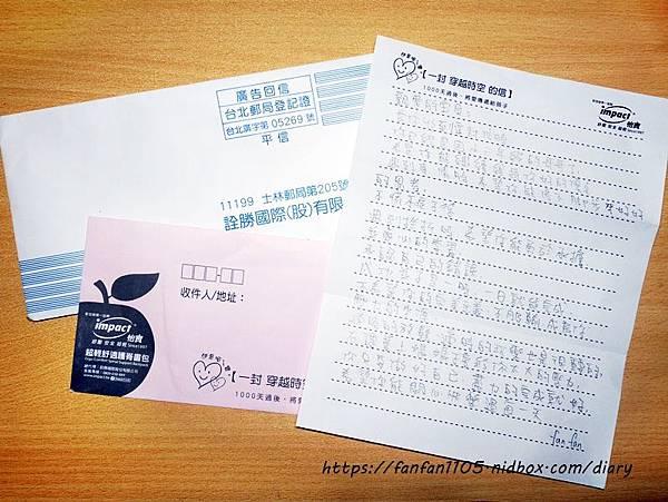【impact 怡寶】兒童護脊書包 Cuty sugar 彩糖系列 #輕量護脊書包 #護脊書包 (28).JPG