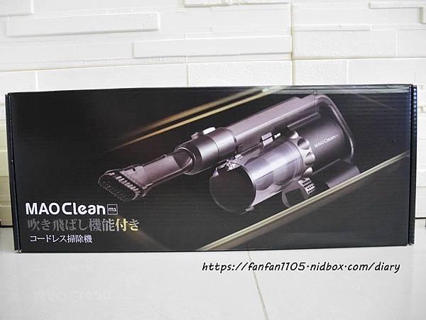 【日本Bmxmao】MAO Clean M1車用吸塵器 #吸塵 #吹氣 #無線手持 #6組吸頭 #HEPA H13等級濾網 (4).JPG