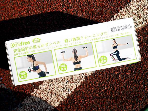 【Comefree】肌力鍛鍊軟式啞鈴 2磅 #軟式啞鈴 #啞鈴 (3).JPG