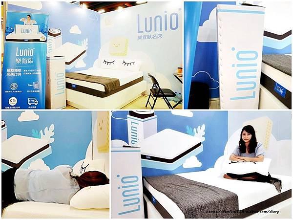 床墊推薦【Lunio樂誼臥名床】來自泰國的Hybrid床墊 #乳膠床墊 (14).jpg