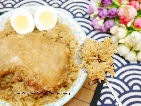 彌月油飯推薦【悅之喜】彌月油飯 #悅好 #有雞蛋 #雞腿油飯 (8).JPG