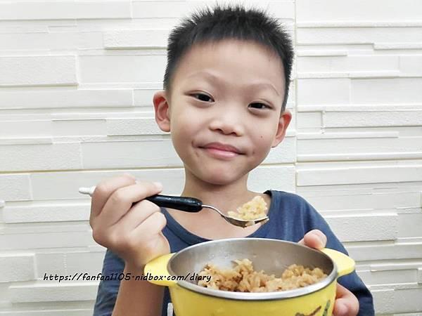 彌月油飯推薦【悅之喜】彌月油飯 #悅好 #有雞蛋 #雞腿油飯 (12).jpg