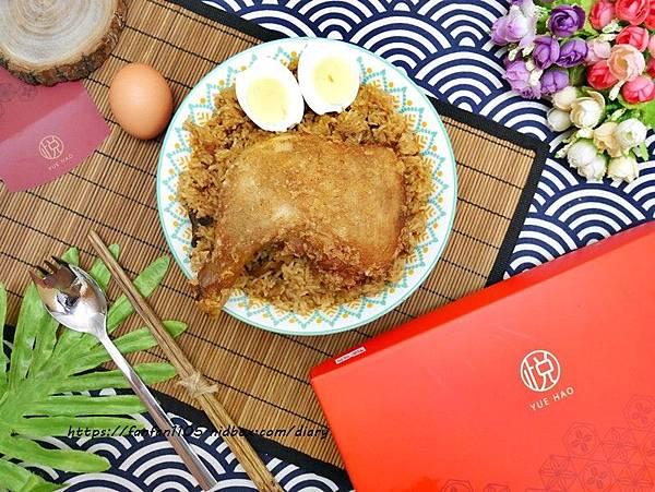 彌月油飯推薦【悅之喜】彌月油飯 #悅好 #有雞蛋 #雞腿油飯 (6).JPG