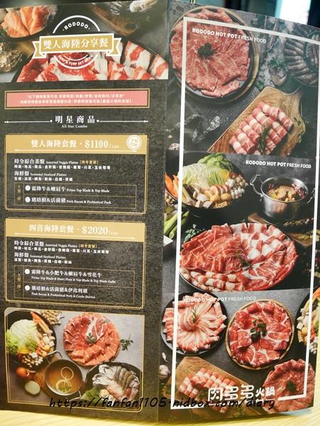 【松山火鍋】肉多多火鍋 #台灣火鍋第一品牌 #套餐只要$299 #自助吧無限供應 #後山埤站 (37).JPG