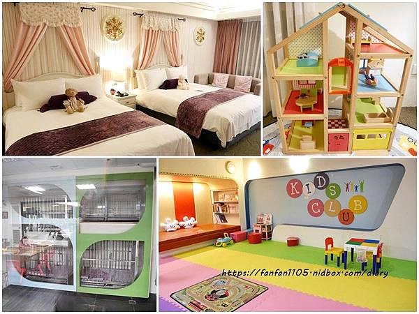 【花蓮住宿】藍天麗池飯店 #親子主題房 #遊戲室 #健身房 #寵物旅館