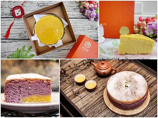 【彌月蛋糕推薦】虎珍堂 #憨吉濃濃乳酪 #紫薯米蛋糕 #彌月禮盒 #彌月試吃 (15).jpg