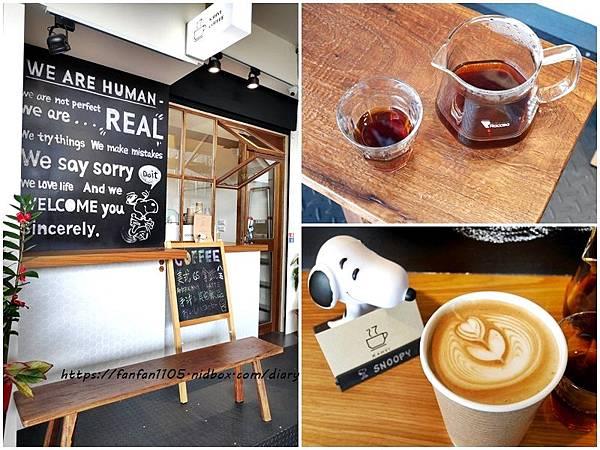 【台北車站咖啡】Kahvi coffee #職人咖啡 #拉花咖啡 #台北咖啡廳 #外帶咖啡 #手沖咖啡 (10).jpg