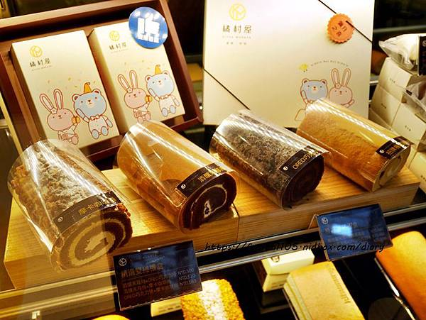 【台北車站美食】橘村屋 #下午茶 #甜點 #彌月蛋糕 #台北車站微風伴手禮 (5).JPG