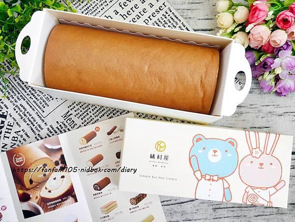 【台北車站美食】橘村屋 #下午茶 #甜點 #彌月蛋糕 #台北車站微風伴手禮 (9).JPG