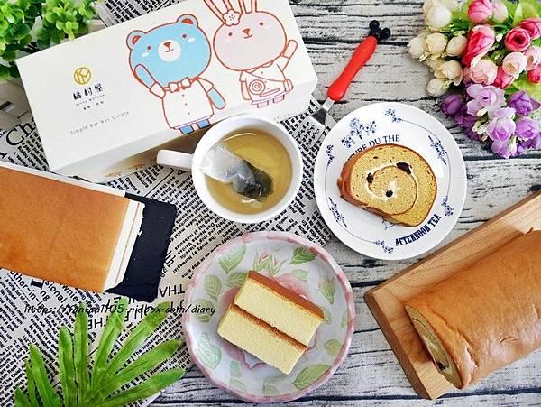 【台北車站美食】橘村屋 #下午茶 #甜點 #彌月蛋糕 #台北車站微風伴手禮 (11).JPG