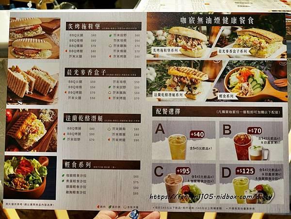 【新莊咖啡廳】咖竅cotcha coffee 新莊龍安店 #咖啡 #輕食 #手工餅乾 #下午茶 (6).JPG