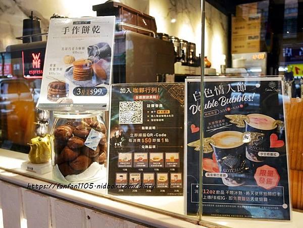 【新莊咖啡廳】咖竅cotcha coffee 新莊龍安店 #咖啡 #輕食 #手工餅乾 #下午茶 (3).JPG