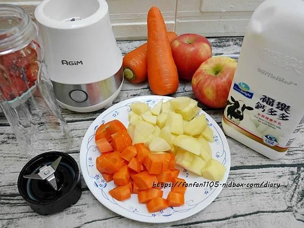 廚房家電【法國-阿基姆 AGiM 隨身杯果汁機】AM-206-WH #隨身杯果汁機 #果汁機 (26).JPG