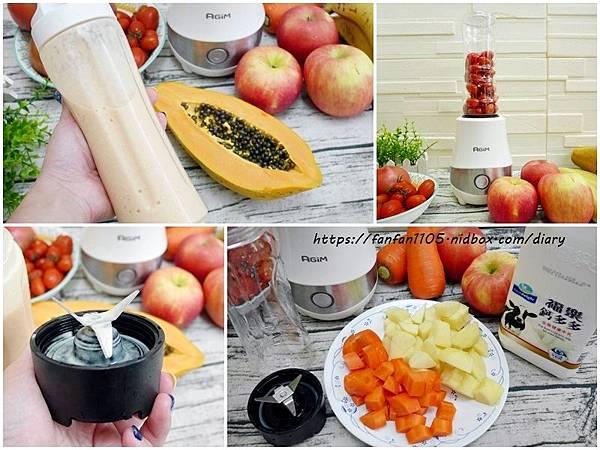 廚房家電【法國-阿基姆 AGiM 隨身杯果汁機】AM-206-WH #隨身杯果汁機 #果汁機.jpg