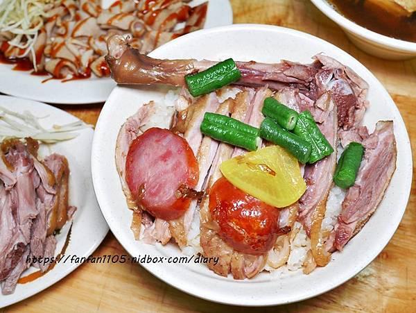 【樂華夜市美食】鐘點棧 當歸鴨 鴨肉飯專賣店 #銅板美食 #台灣小吃 #永安市場站