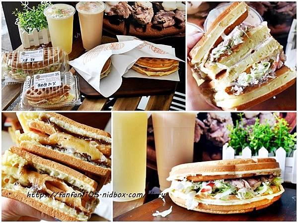 【大安鬆餅外送】咕咕鬆餅屋-信大店 #美式鬆餅 #瓦芙 #鬆餅 #外送 #外帶 #下午茶
