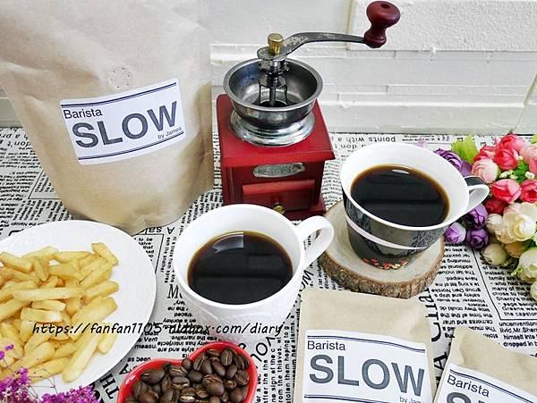 單品咖啡推薦【Barista Slow咖啡工作室】#咖啡豆 #咖啡濾掛包 #咖啡掛耳包