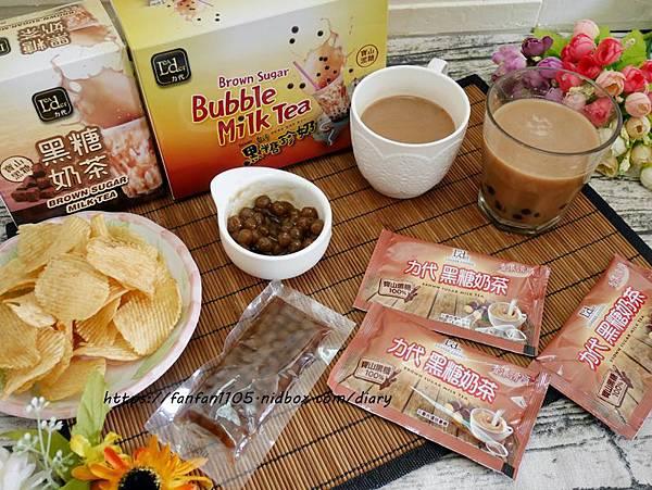 【Leadercafe長谷川】力代 #黑糖奶茶 #黑糖珍珠奶茶 #寶山黑糖 #diy飲料