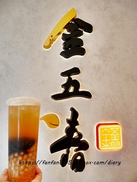 【伊通街美食】金五春|Golden Spring 5 #中山區手搖飲 #話梅檸檬 #桂花凍涼茶 #古早味茶飲 (12).JPG