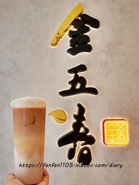 【伊通街美食】金五春|Golden Spring 5 #中山區手搖飲 #話梅檸檬 #桂花凍涼茶 #古早味茶飲 (10).JPG
