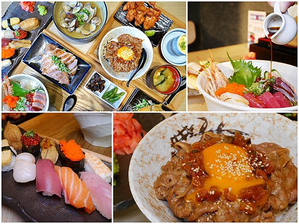 【蘆洲三重日式料理】北魂 丼和食處 #生魚片丼飯 #握壽司 #客製化懷石料理
