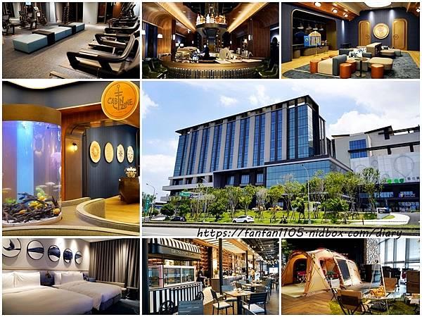 【桃園住宿】COZZI Blu 和逸飯店 • 桃園館 #安心旅遊補助 #Xpark