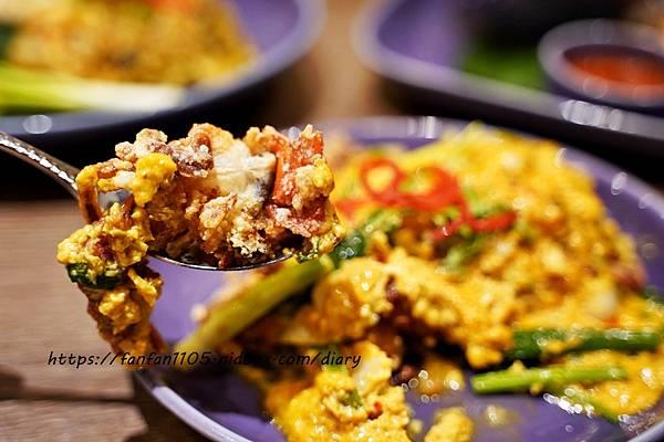 【新莊泰式料理】NARA Thai #米其林推薦泰國餐廳 #新莊美食 #新莊宏匯廣場 (15).JPG