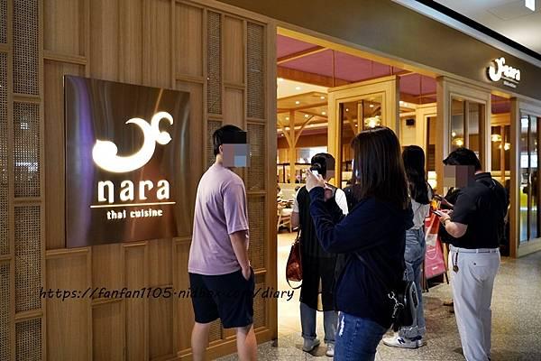 【新莊泰式料理】NARA Thai #米其林推薦泰國餐廳 #新莊美食 #新莊宏匯廣場 (22).JPG