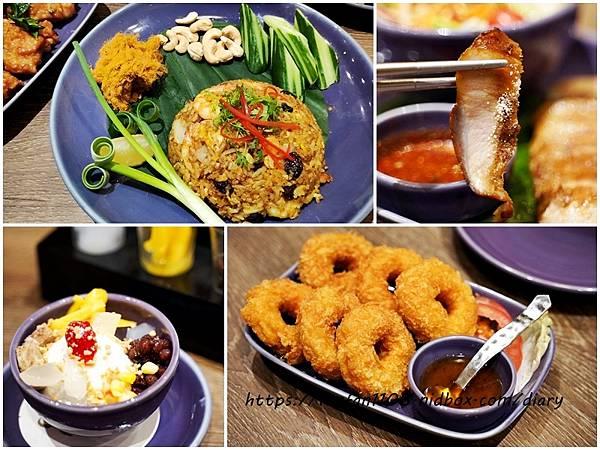 【新莊泰式料理】NARA Thai #米其林推薦泰國餐廳 #新莊美食 #新莊宏匯廣場 (24).jpg