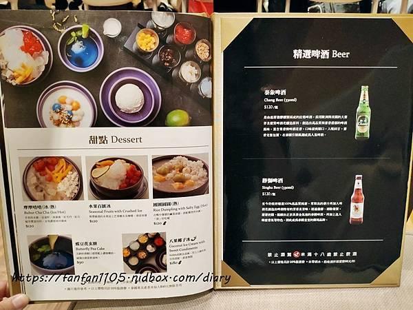 【新莊泰式料理】NARA Thai #米其林推薦泰國餐廳 #新莊美食 #新莊宏匯廣場 (28).jpg