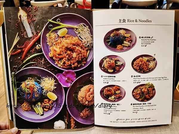 【新莊泰式料理】NARA Thai #米其林推薦泰國餐廳 #新莊美食 #新莊宏匯廣場 (30).jpg